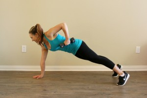 Plank Tricep Kickback - 1